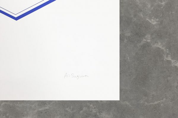 Symetria, Ai Sugiura, Blue Drawing 01